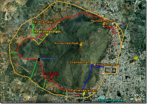Arunachala Inner Path - Updated 27 Feb 2010