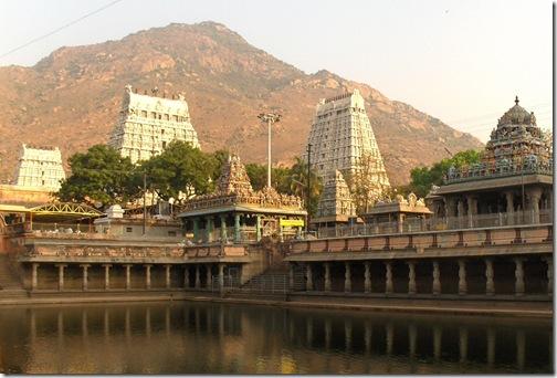 Arunachalaswara Temple and Tank