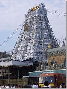 Venkateswara Temple - Tirumala