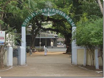 Ramana Ashram Entrance
