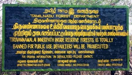 Forest-Dept-sign.jpg