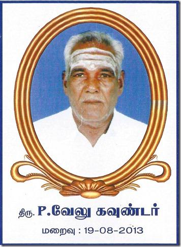 A Kariyam A Tamil Death Ceremony Living In The Embrace Of Arunachala