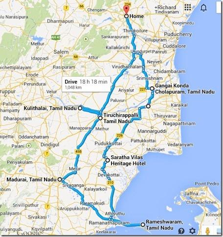 round trip tiruvannamalai to rameswaram